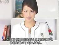 Asian teen tub